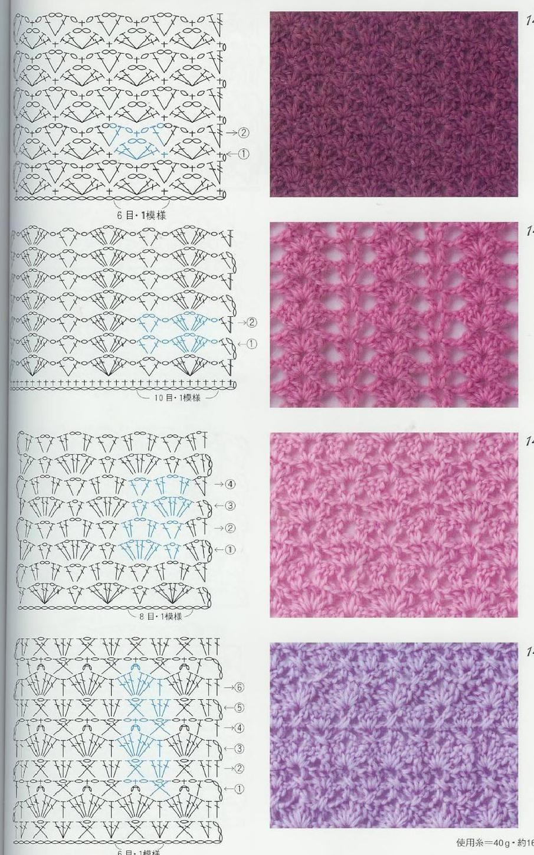 ClippedOnIssuu from Crochet patterns book 300   CХЕМКИ   Pinterest ...