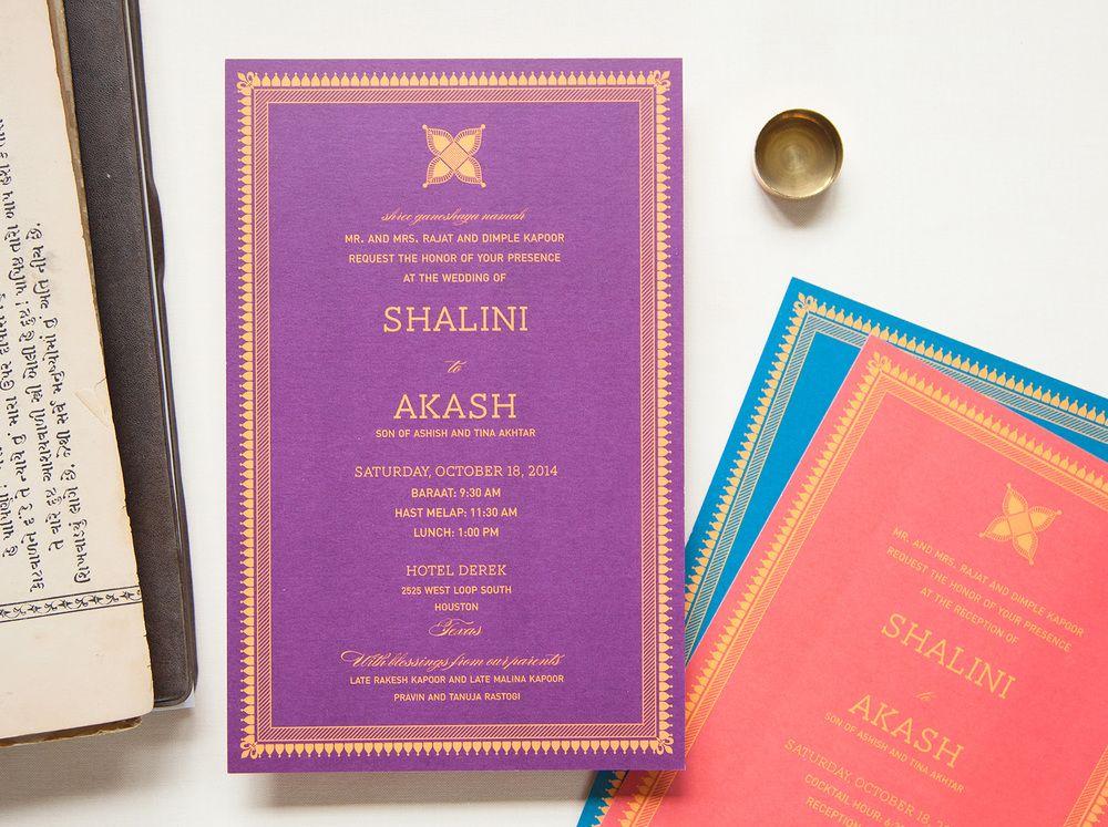 Crowning Jewel modern Indian wedding invitation purple card