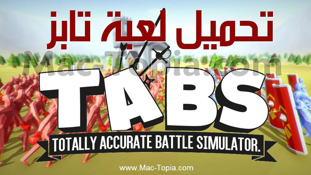 تحميل لعبة تابز Tabs لعبة محاكي الحروب للاندرويد و الايفون مجانا ماك توبيا Battle X Man
