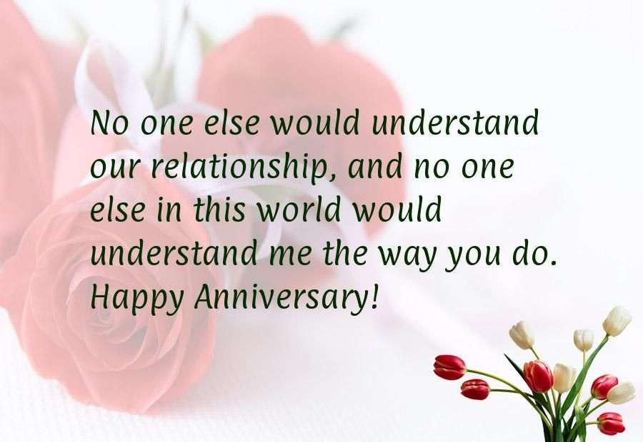 when is a anniversary in a relationship