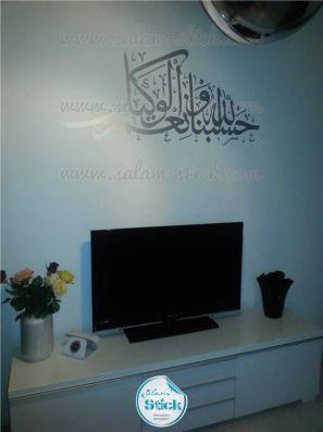 Message de notre cliente YF Création  Salem aleykoum stickers reçu et installé masha Allah exactement comme je le voulais.  Merci pour vos retours !