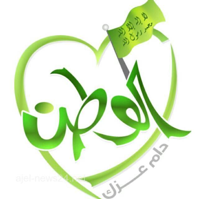 Pin By Tasneem On وطني الانتماء National Day Saudi Clip Art King Salman Saudi Arabia