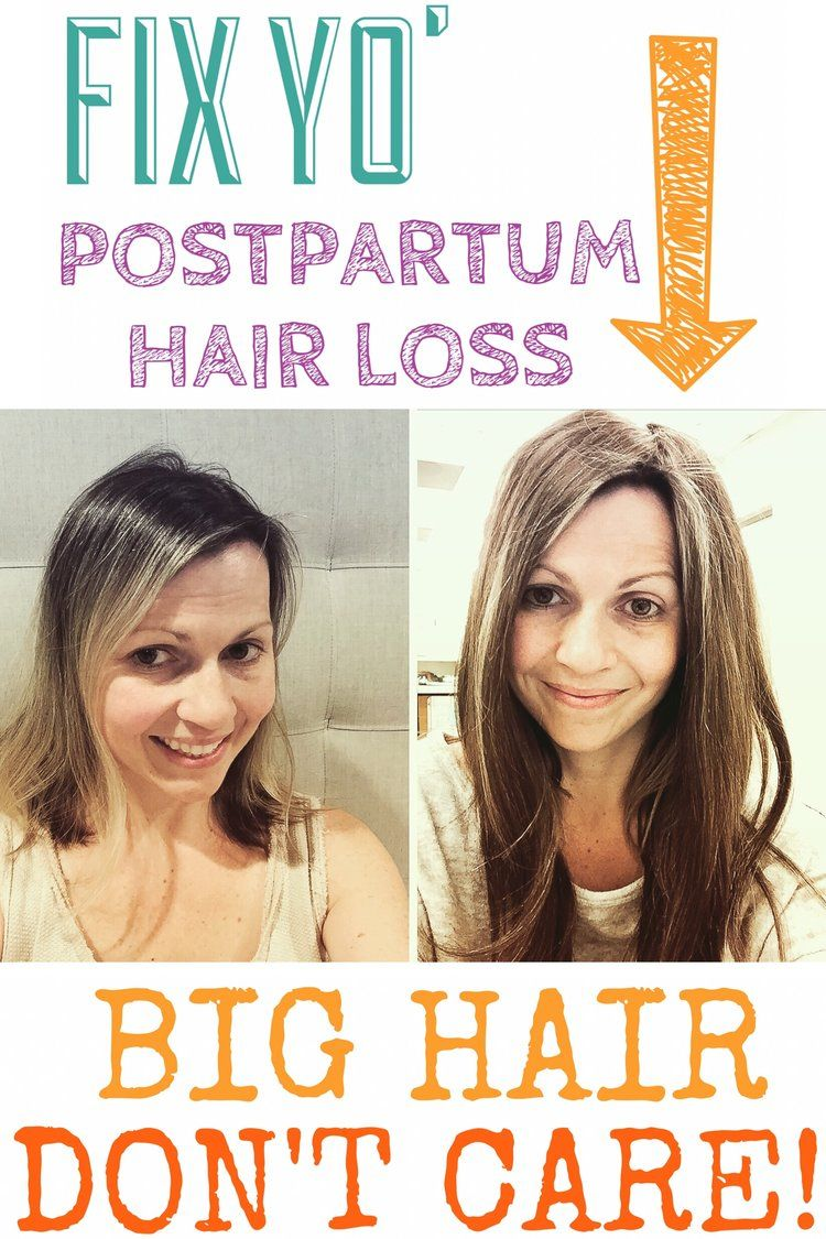 big hair, don't care! my wiggy life - how to cope with postpartum