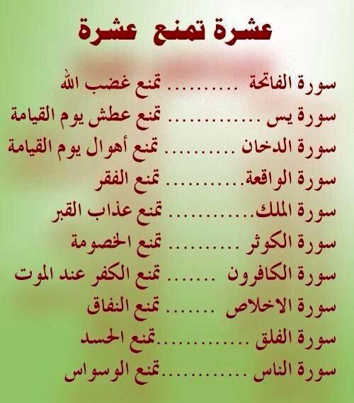 Desertrose Aayat Bayinat Islam Facts Learn Islam Islamic Inspirational Quotes