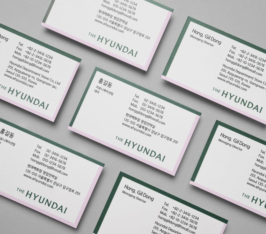 New Brand Identity for The Hyundai by Studio fnt — BP&O | Department ...