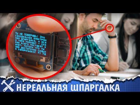 Официальный сайт канала AlexGyver (YouTube). Фото и видео ...