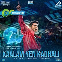Kaalam yen kadhali tamil 24 hd video song download 3gp mp4 720p kaalam yen kadhali tamil 24 hd video song download altavistaventures Gallery