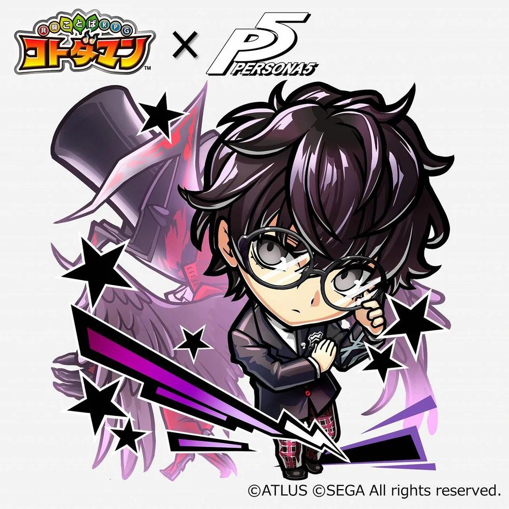 Protagonist (Persona 5) Megami Tensei Wiki FANDOM