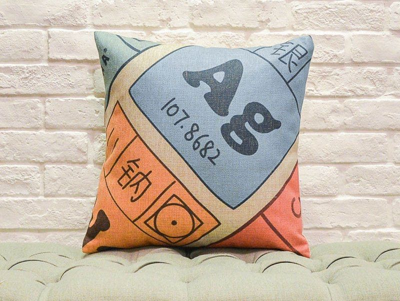 How To Wash Throw Pillows Without Removable Cover School Range Of Cushions The Periodic Table Covers Removable For