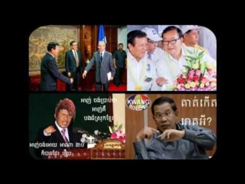 Borei Angkor Cambodia Hot News Today , Khmer News Today , 29 01 2017 , N...