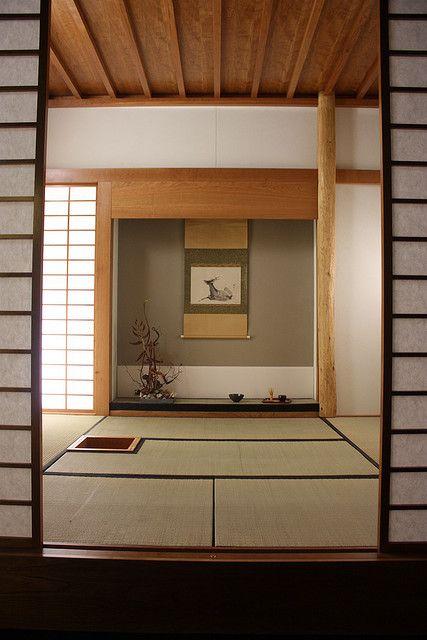 C Est Quoi Ce Foutoir With Images Japan Interior Japanese