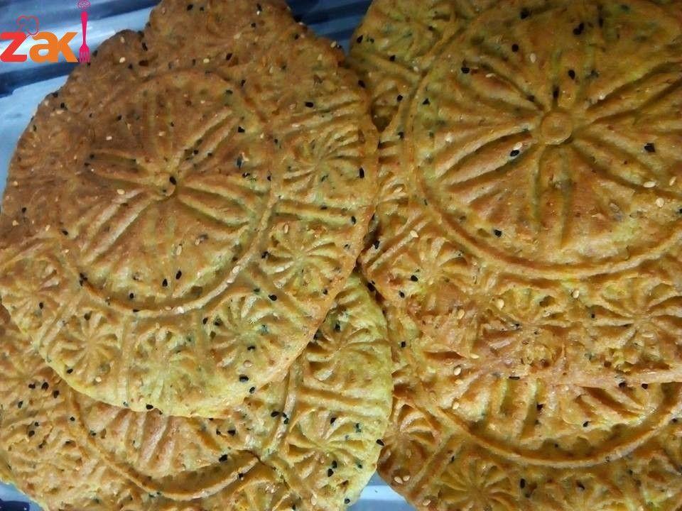 طريقة عمل اقراص العيد زاكي Cooking Recipes Food Lebanese Recipes