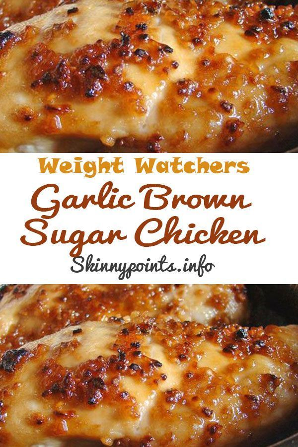 Garlic Brown Sugar Chicken Garlic Brown Sugar Chicken