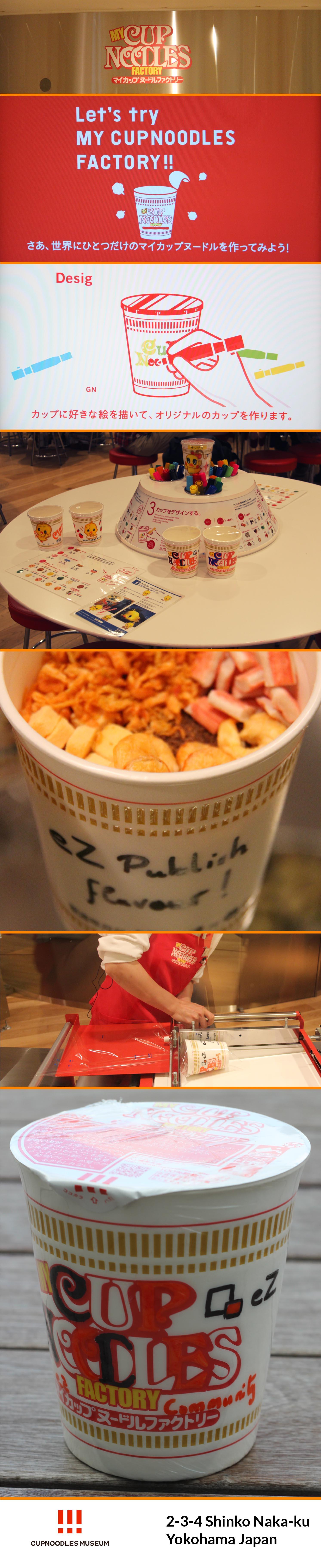 eZ Publish Flavour! #mycupnoodlesfactory #japan