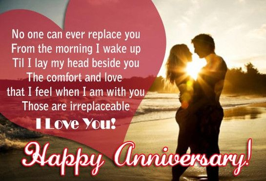Happy marriage anniversary wishes for friends happy marriage