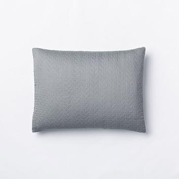 Organic Braided Matelasse Duvet Cover Shams Feather Gray