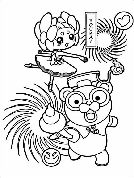 Yokai Watch Coloring Pages 11