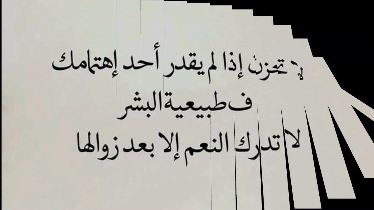 صور مكتوب عليها كلام عن ذكرياتنا Calligraphy Arabic Calligraphy