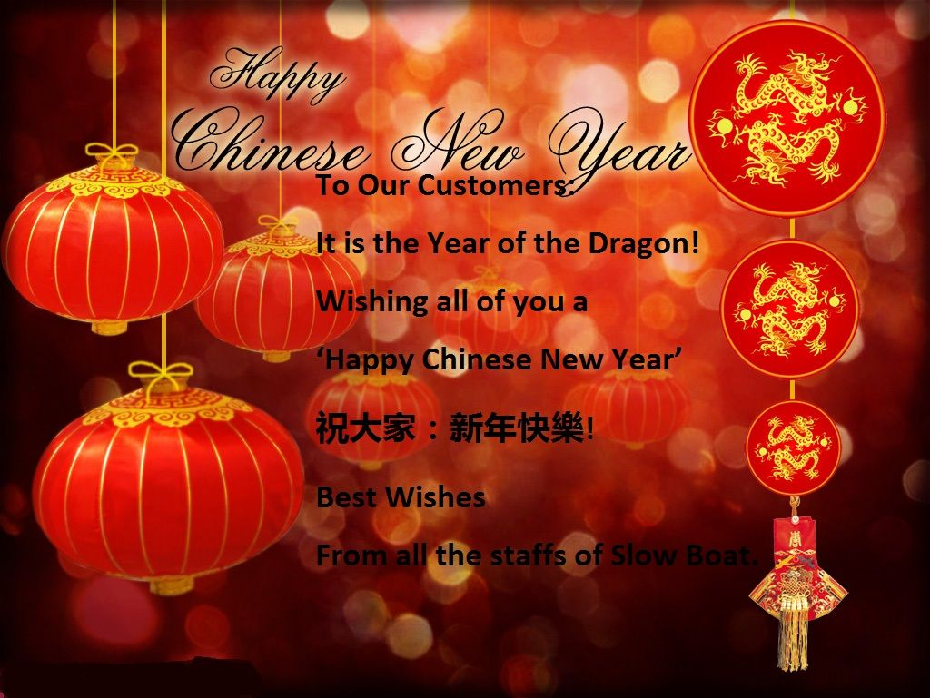 Chinese New Year Greeting Wishes Chinese New Year Pinterest