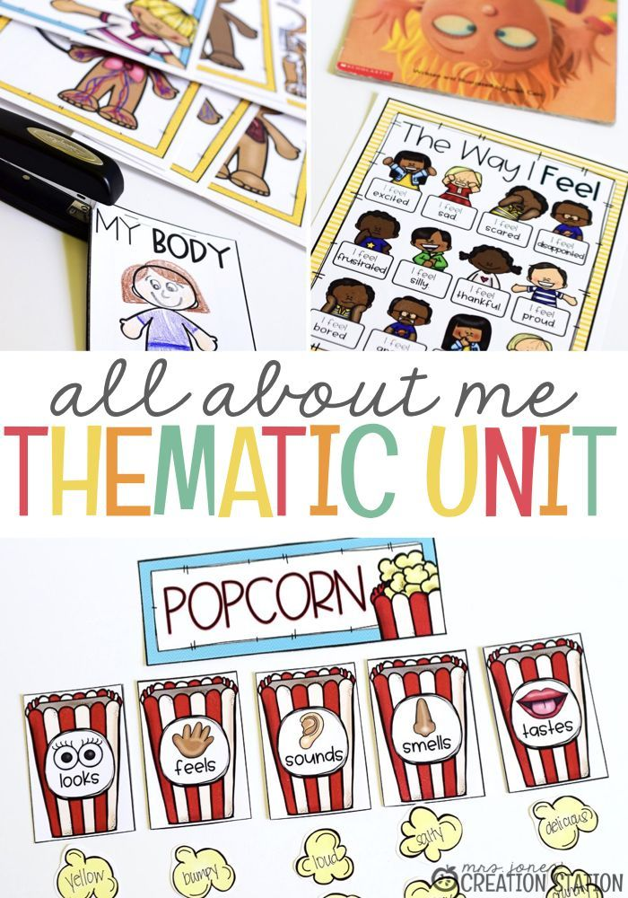 All About Me Unit Study