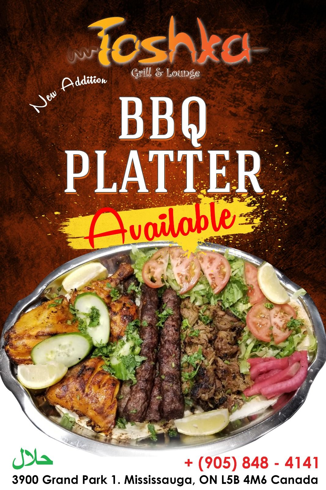 Enjoy The Taste Of Delicious Platter Of B B Q By Toshka Grill Lounge Visit Us Today To See How Good Our Food Really Is Bbq Platter Halal Recipes Desi Food