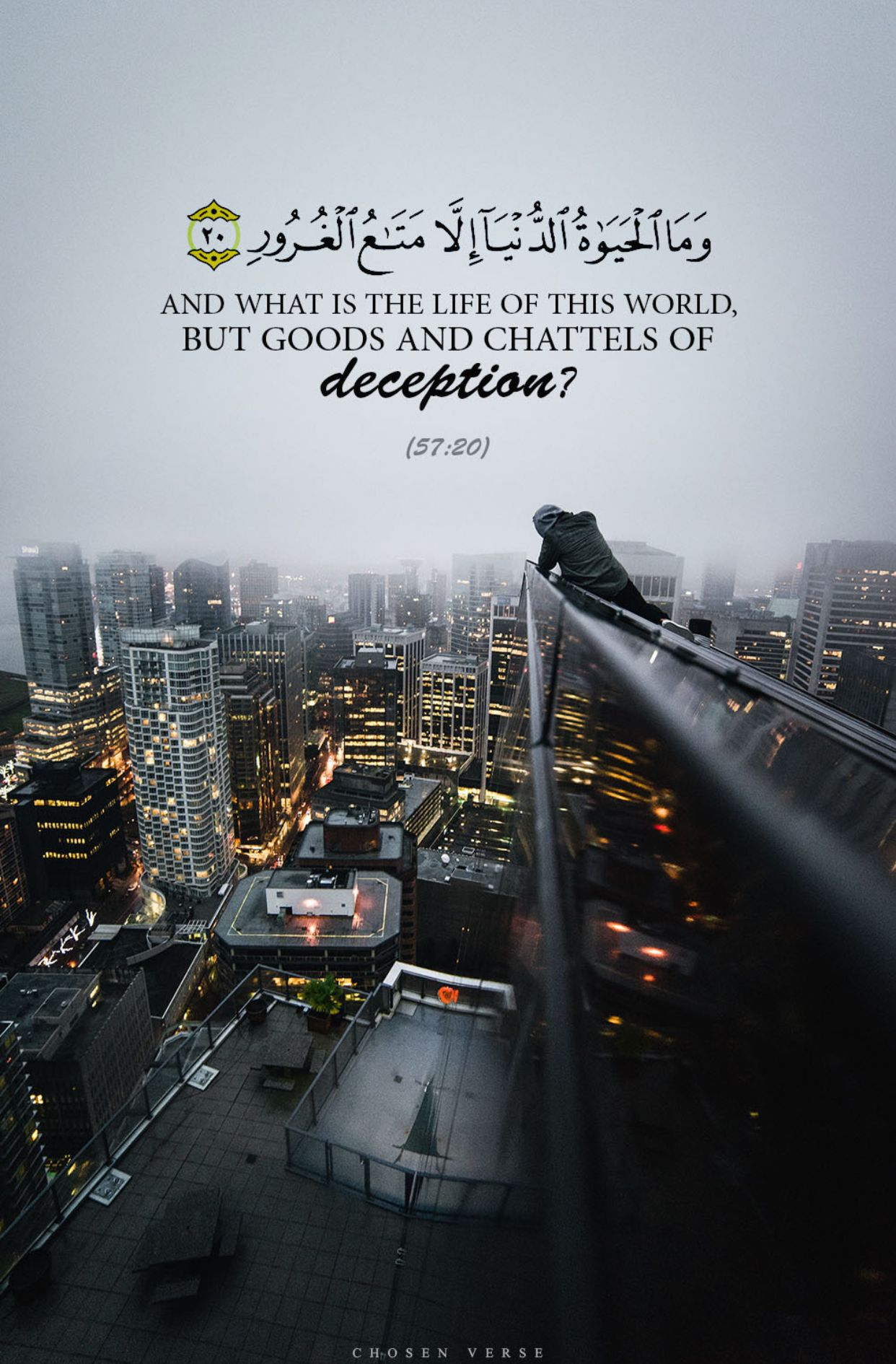 What is this life. #Islam  Quran quotes, Quran book, Beautiful