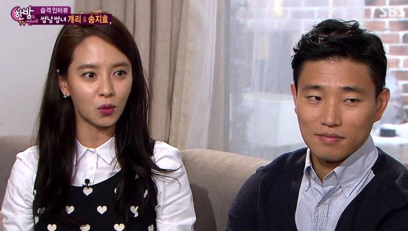 Of course game ji hyo and gary dating