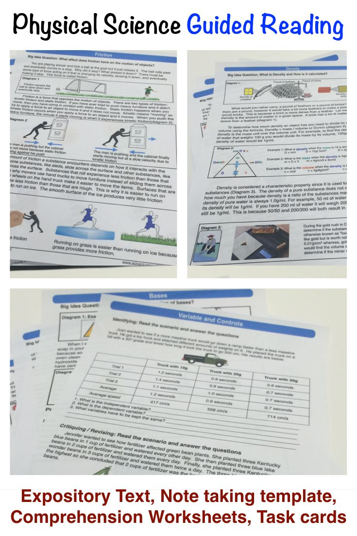 Physcial Science Guided Reading Growing Bundle Physical Science Guided Reading Comprehension Worksheets