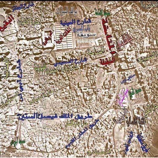 Pin By سامي المطري On صور قديمة Medina Mosque Amazing Places On Earth City