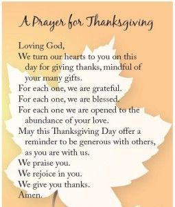 Best Funny Cute Happy Thanksgiving Quotes Thanksgiving Quotes Thanksgiving Quotes Inspirational Thanksgiving Prayer