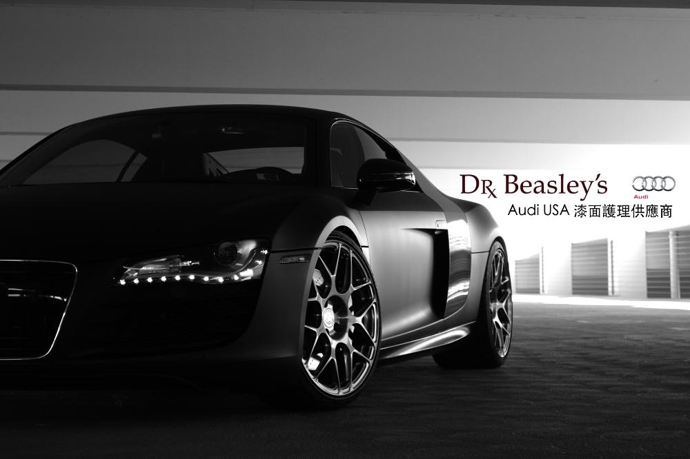 AMAZING Audi r8, Black audi, Cars