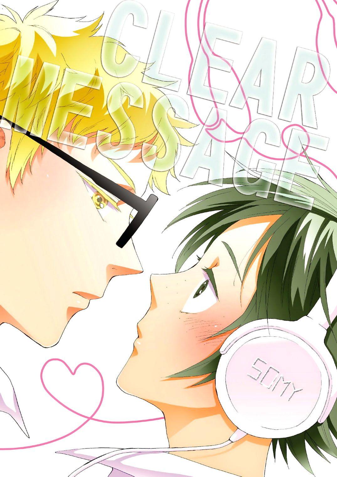 [hatvhat (Endou Happi)] Haikyuu!! dj – Clear Message #Haikyuu!! dj #tsukkiyama #shounen ai