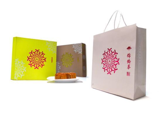 KLT Mooncake Mooncake, Package design and Packaging design