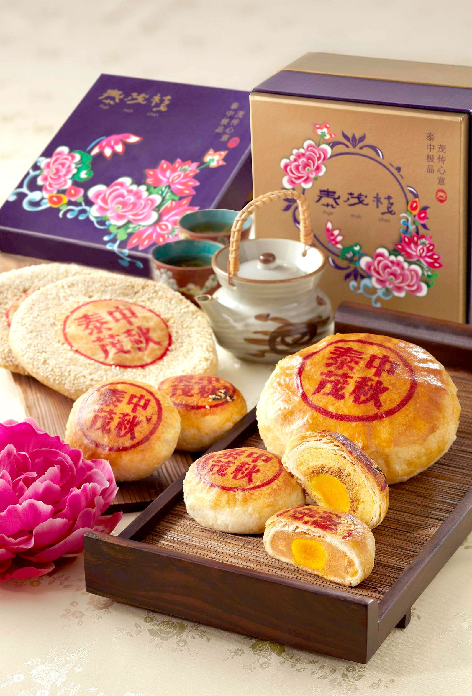 Teochew Mooncakes from Thye Moh Chan MidAutumn Food