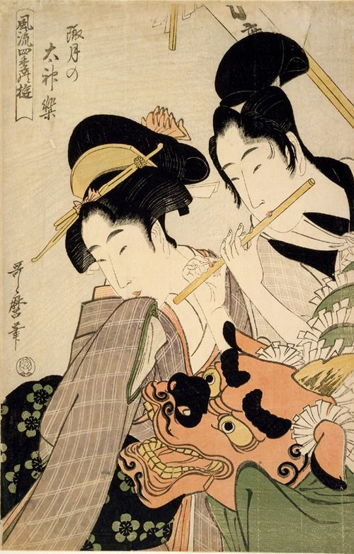 Lion Dance of the New Year from the series Elegant Amusements of the Four Seasons By Kitagawa Utamaro