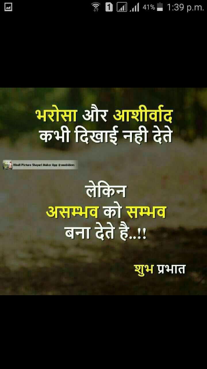 indische sprüche leben