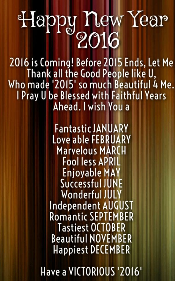 blessing everyone 2016 happy new year 2017 quotes happy new year 2017 wallpapers