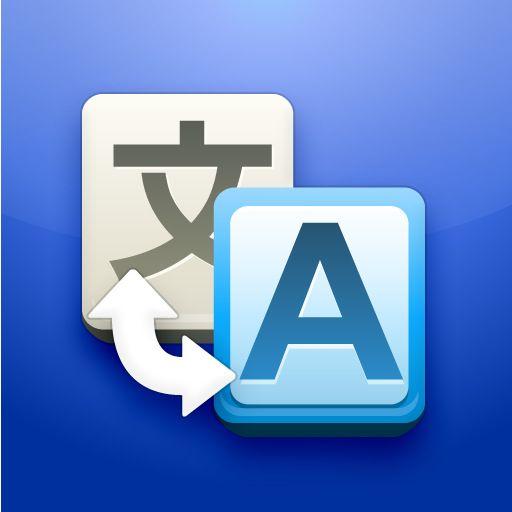 Google Translate Ios Application Icon Google Translate Travel App Iphone Apps