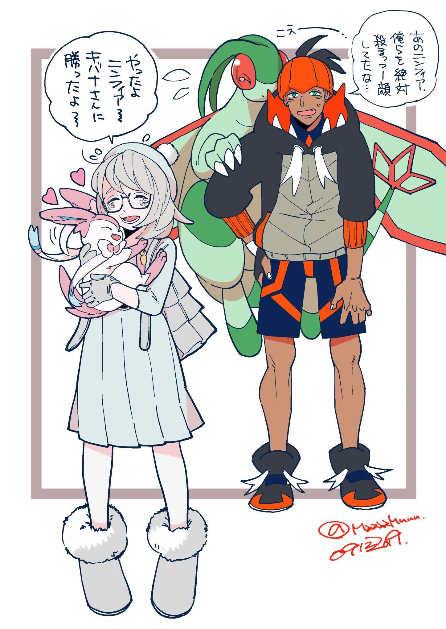 ポケモン キバナ 髪型