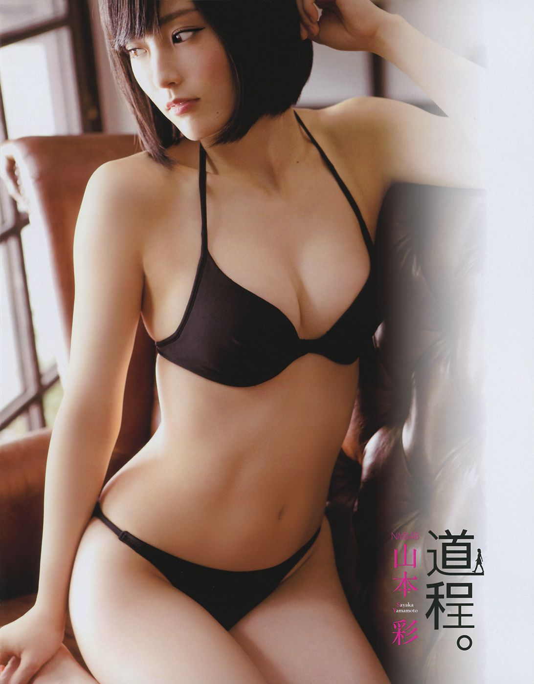 Lily love and asian candyhot com