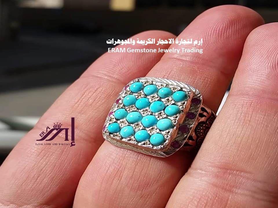 اجمل الخواتم الايرانية فيروز مجوهرات فاخرة خاتم مميز طبيعي100 Turquoise للعرض