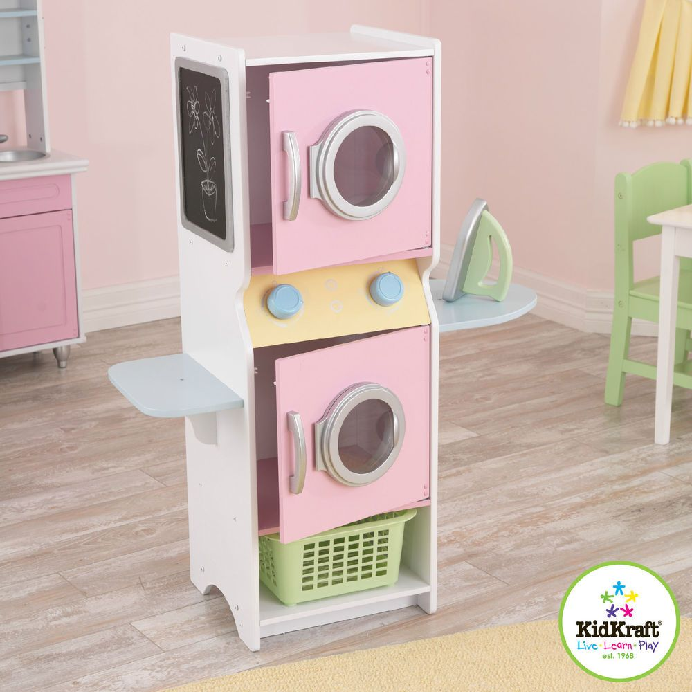 Kids laundry play set toy washer dryer iron wood material made kidkraft 63179 kidkraft