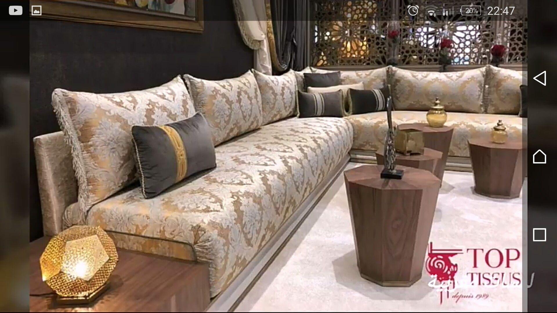 Salon Cosigne Marocain Living Room Sofa Design Moroccan Living Room Modern Apartment Decor