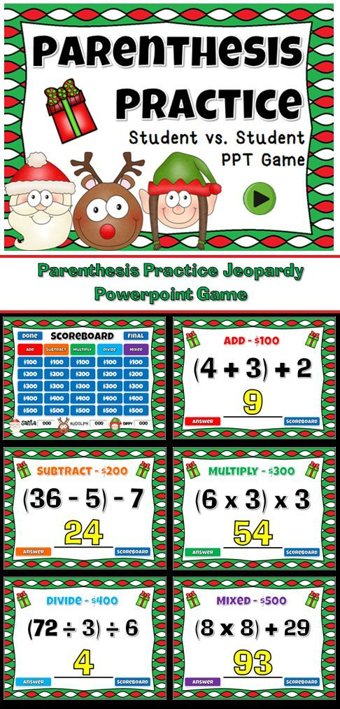 Parenthesis Practice Christmas Powerpoint Game Student, The o - sample jeopardy powerpoint
