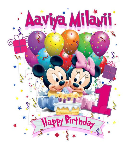 printable diy baby minnie mickey mouse 1st birthday by myhearthasears how to make an iron