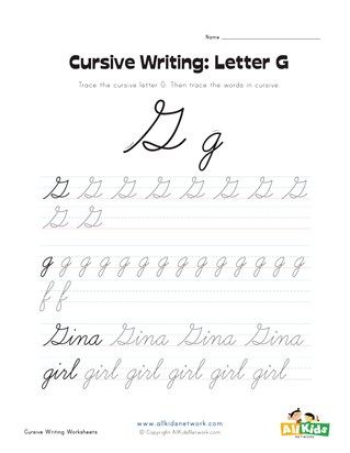 cursive letter g worksheet bhaveek study cursive writing worksheets cursive letter g. Black Bedroom Furniture Sets. Home Design Ideas