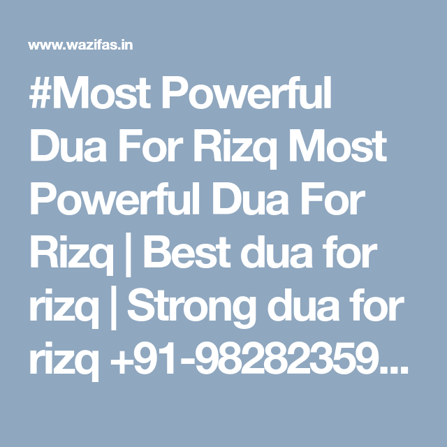 Most Powerful Dua For Rizq Most Powerful Dua For Rizq | Best dua for