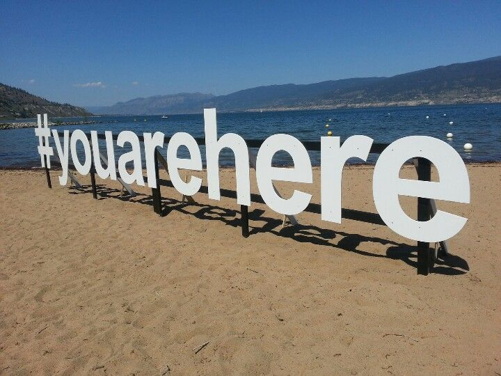 The new marketing campaign for Tourism Penticton. #youarehere