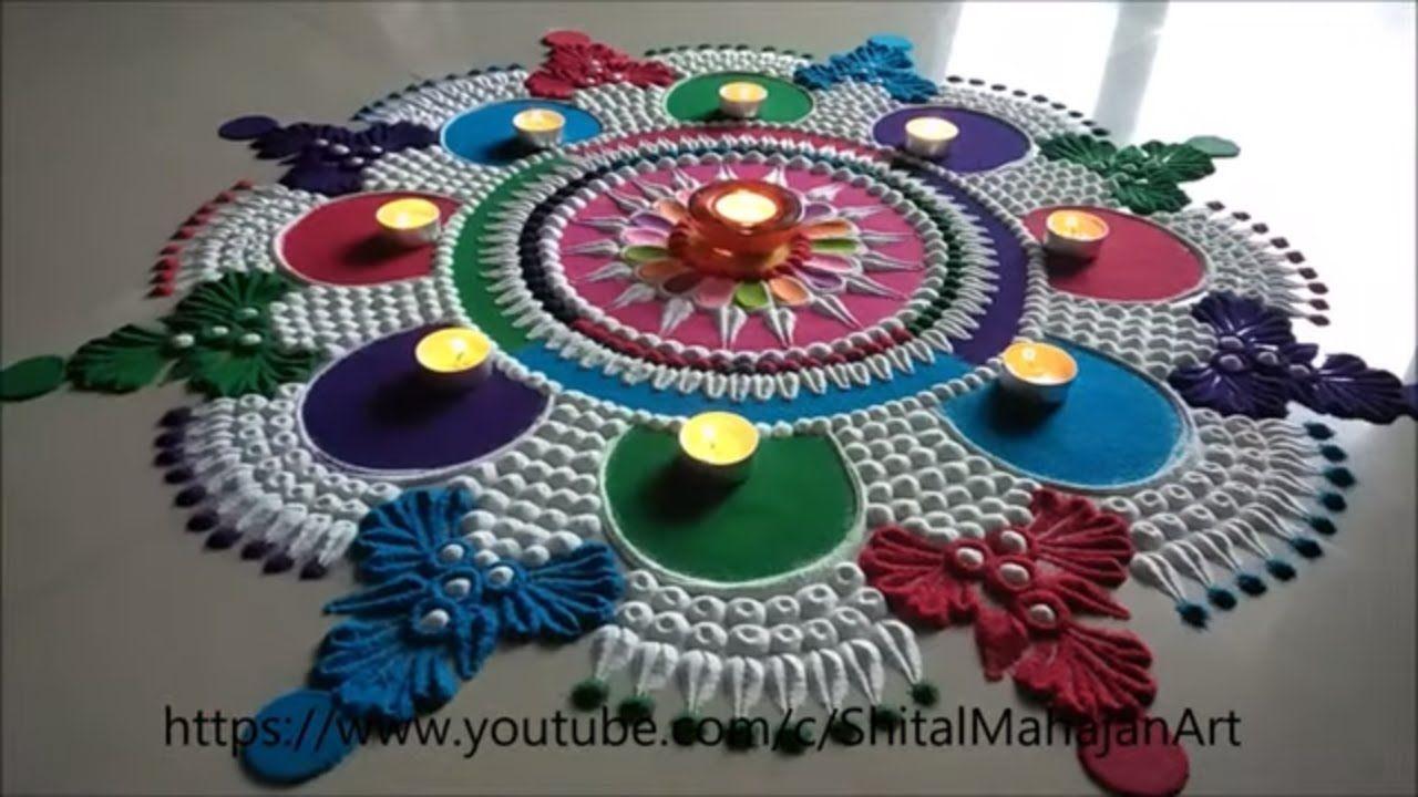 Innovative and creative big rangoli design|diwali festival rangoli by Shital Mahajan