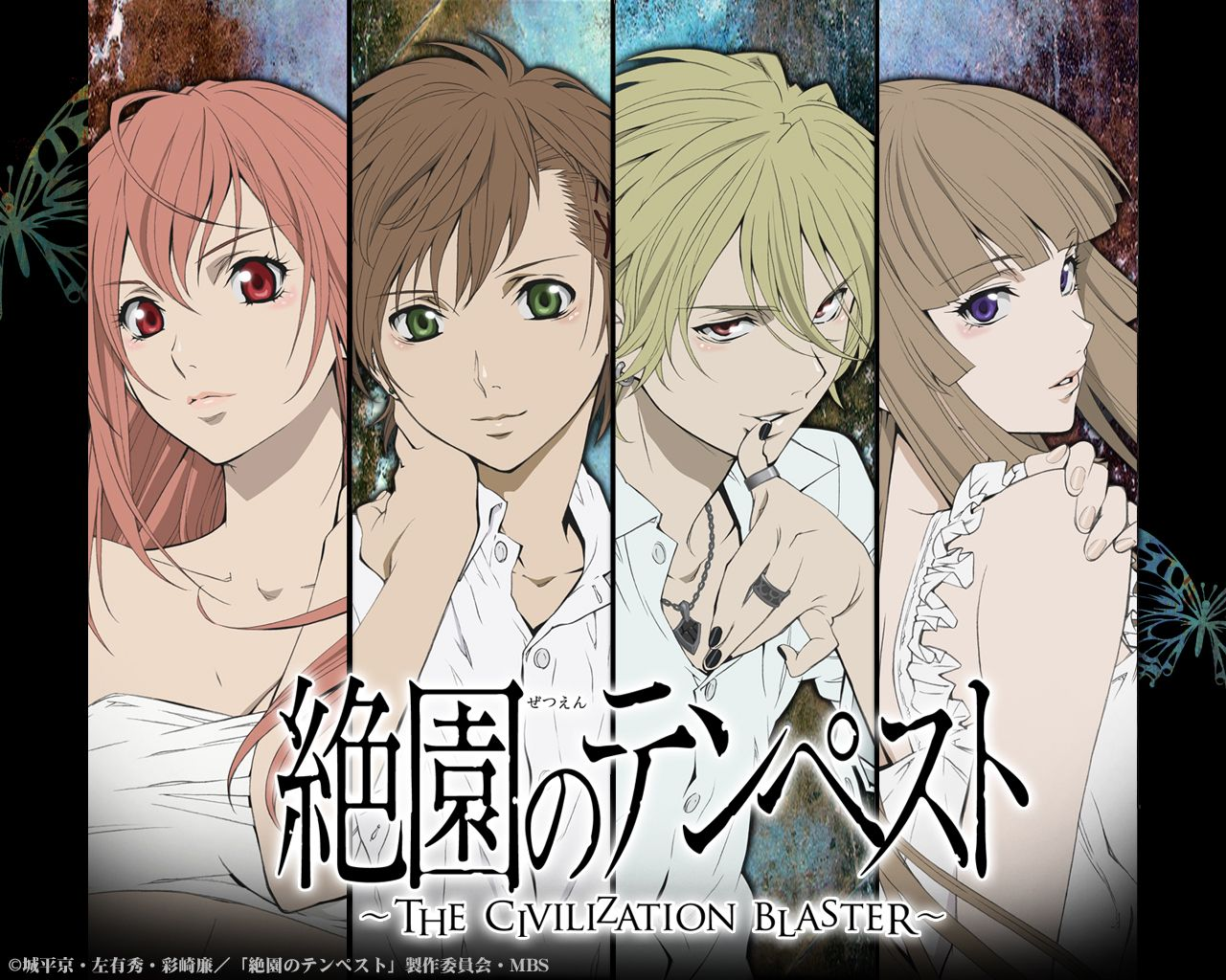 blast of tempest anime characters